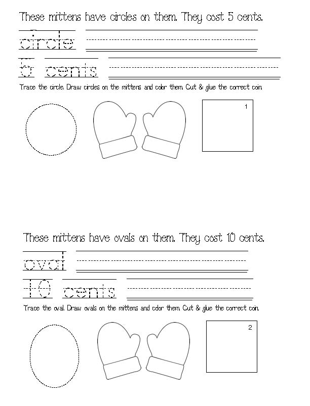 Mitten activities, free common core lessons for kindergarten, free common core lessons for 1st grade, penny nickel dime quarter activities, money lessons, coin booklet, mitten booklet, word wall words, Dolch words, Daily 5 activities for winter,