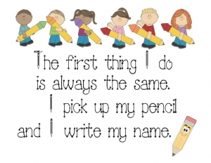 Back To School Name Poster Poem