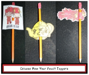 Chinese New Year Pencil Toppers
